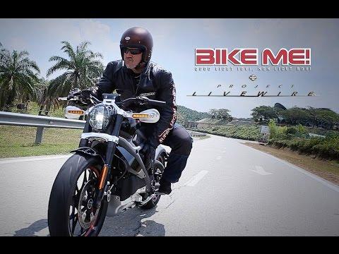 Harley Davidson LiveWire electric motorbike - BIKE ME!