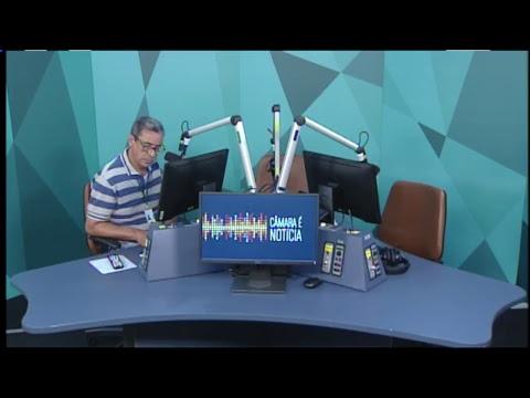 Câmara é Notícia 21h - 03/07/2018 - Guardas Municipais
