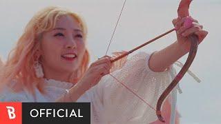 [M/V] BOL4(볼빨간사춘기) - Bom(나만, 봄)