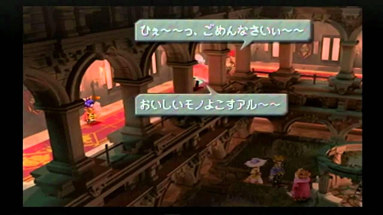 Final Fantasy IX on PS3 , Part81 ( × No Magic )