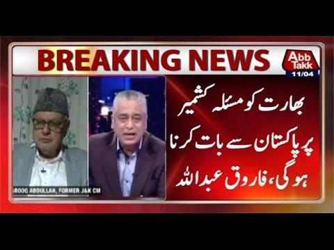 India's losing Kashmir: former held-Kashmir CM Farooq Abdullah
