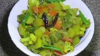 সহজ সবজি রান্না | Easy recipe of Vegetable Dish.
