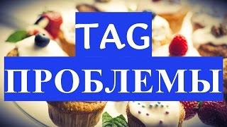 FAT TAG (тег, тэг) ПРОБЛЕМЫ ЖИРНЫХ. Проблемы полных людей. Это весело и несерьезно:)(Вопросы к FAT TAG (тег, тэг) ПРОБЛЕМЫ ЖИРНЫХ людей: 1) Сколько ты весишь? 2) Сколько раз в день ты ешь? 3) Сколько..., 2015-12-08T18:46:41.000Z)