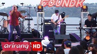 [Sound K] Eojjeoda Band(어쩌다밴드) _ Confession(고백)