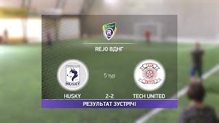 Обзор матча Husky Tech United R CUP Турнир по мини футболу в Киеве