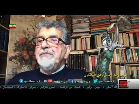 بیضه اسلام،کاخ سفید،درهای بسته وین،حق دفاع،انتخابات ،پرنده سنگین پهن پیکر غزه با محمد رضا روحانی