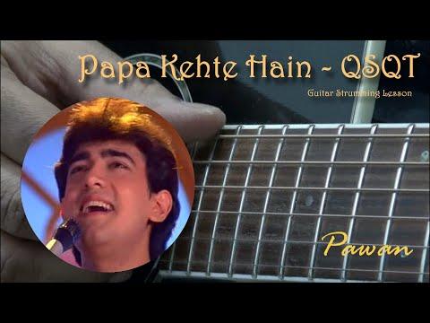 Papa Kehte Hain  Guitar Chords Lesson