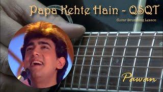Papa Kehte Hain - Guitar Chords Lesson