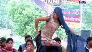 इस डांस को देखने के लिए भीड़ हुई बेकाबू || Hot Stage Dance 2017 || Pooja Sharma || Keshu Music