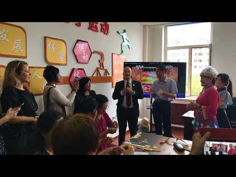 New Zealand China cultural center partner delegation