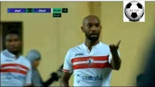 اخر 10 دقائق مثيرة  الزمالك واسوان 15-06-2017 الدوري المصري  وهدف الفوز (شيكا)