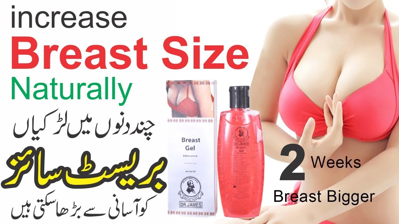 Breast enlargement gel