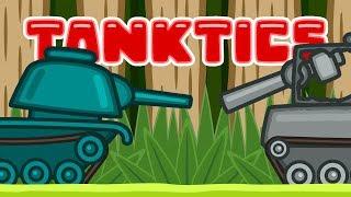 Шерше ля танк | Мультики про танки | Танкости #0