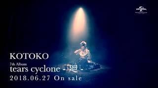 2018.06.27 Release KOTOKO 7th Album「tears cyclone -廻-」 GNCA-1528...