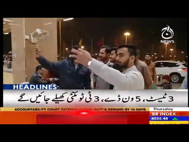 Headlines 10 AM | 13 December 2018 | Aaj News
