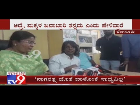 Actor Duniya Vijay Appears Before Karnataka State Commission For Women
