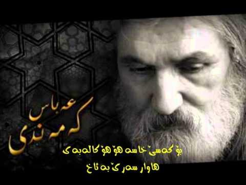 Abasi Kamandi Kallebey zhernwsi Kurdi