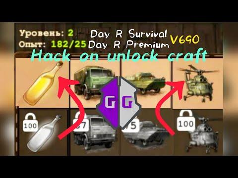 DayR Survival hack