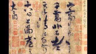 The Heart Sutra of Bendou (vocal version) 心經聲樂版/版權所有.歡迎助印光碟/暨老祖宗古畫名畫欣賞,清淨禪定