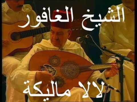 cheikh el ghafour