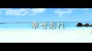 高野健一 - 祝婚歌