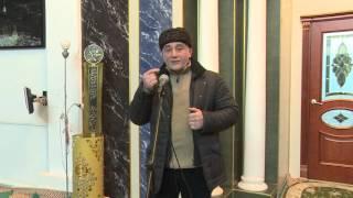 Обращение жителей Республики Ингушетия по поводу ложных высказываний в адрес шейха Хамзата Чумакова