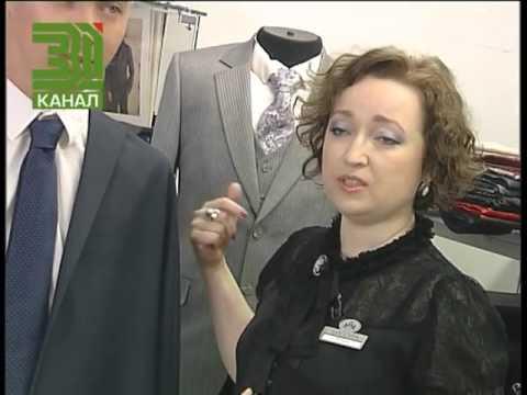 Купить Костюмный мужской жилет (MB3J55) в интернет-магазине одежды .