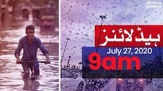 Samaa Headlines 9am | Today's outlook: Rain wreaks havoc in Karachi, more showers forecast