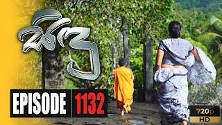 Sidu | Episode 1132 14th December 2020 Thumbnail