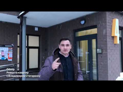 Смотри новое [Видео] Обзор выполненного ремонта в ЖК Звездный городок Тюмень квартира студия 28 кв.м