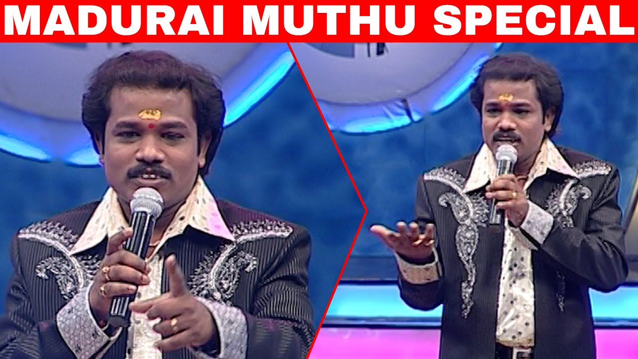 Download Madurai Muthu Comedy Collection   Episode 24   Solo Performance   Asatha Povathu Yaru   மதுரை முத்து