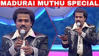 Madurai Muthu Comedy Collection | Episode 24 | Solo Performance | Asatha Povathu Yaru