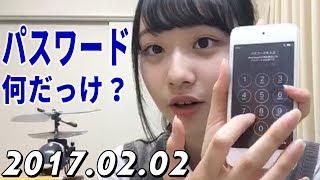 2017年02月02日18時58分配信 次の配信「鬼は外!」→https://youtu.be/UD...