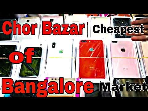 ChorBazar Bangalore | Cheapest Market in Bangalore