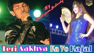 Teri aakhya ka yo kajal song stage show by Prabhupada mohanty||Haryanvi song