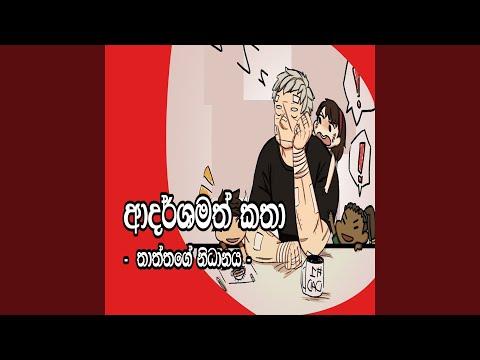 s janaki tamil devotional vallamai ullavan songs free download.mp3