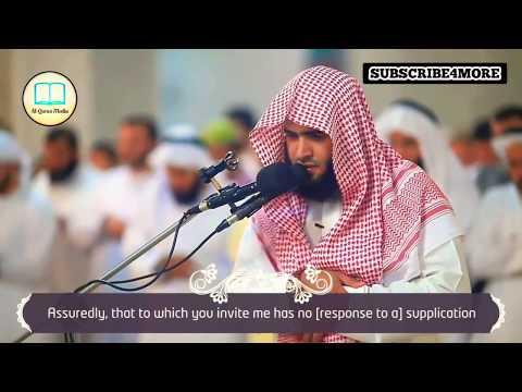Surah Ghafir by Salman Al-Utaybi with English Translation Verse 43-50 Really Beautiful Recitation