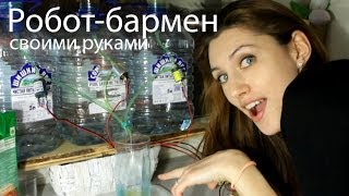 видео Arduino своими руками - Shrimp