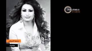مامليت سارية السواس 2013 - mamallet saria