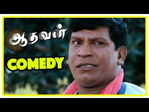 Aadhavan | Aadhavan Tamil Movie Comedy | Aadhavan Movie full
