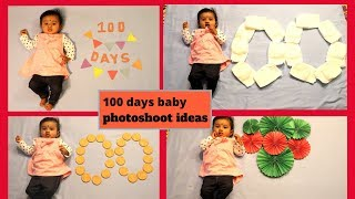 100 days baby photoshoot ideas at home | Baby photoshoot ideas