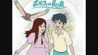 Ikuko - ポルフィの長い旅