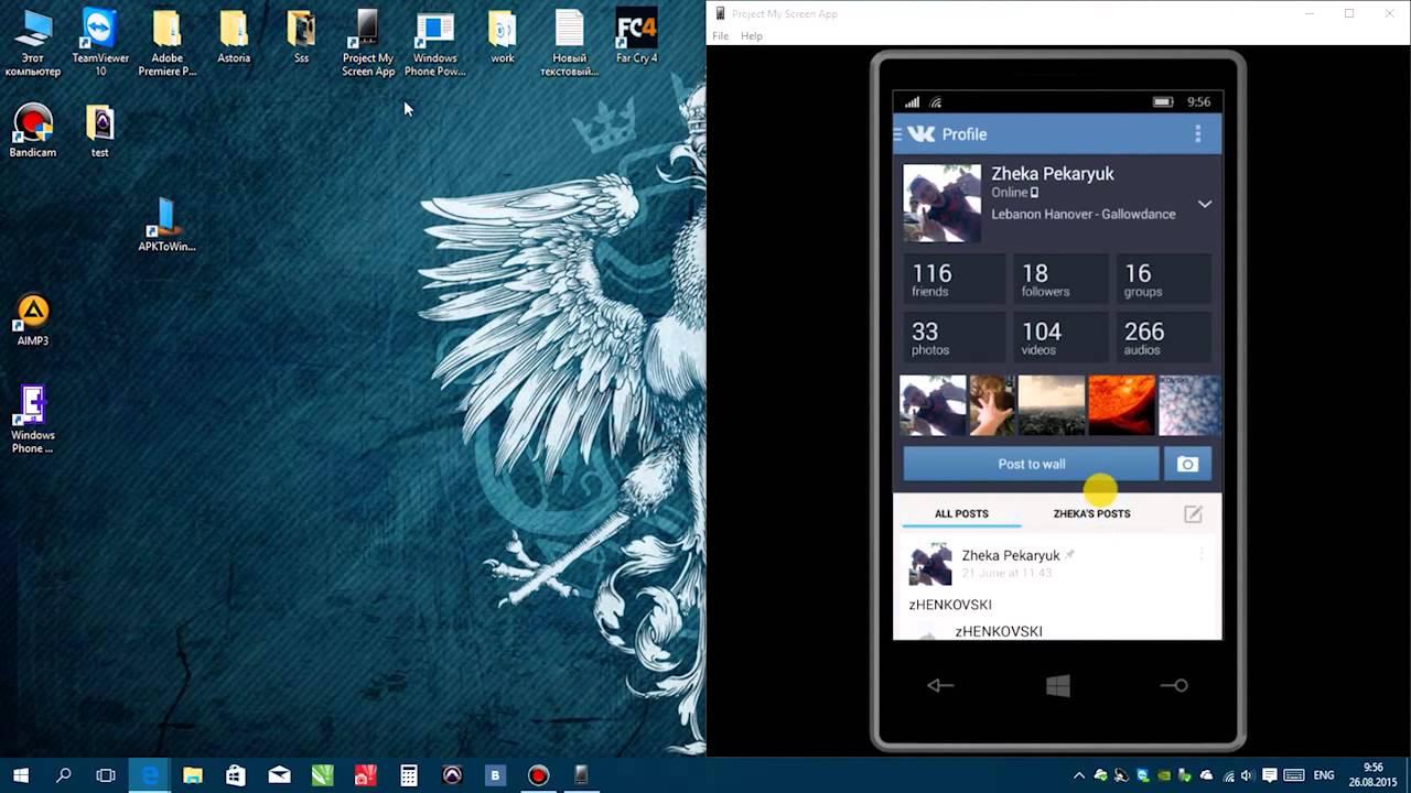 apk windows mobile