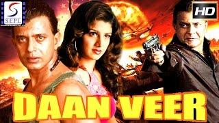 daanveer l mithun chakraborty rambha ronit roy l super hit hindi action full movie l 1996
