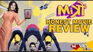 MITRON : Movie Review | Jackky Bhagnani l Nitin Kakkar l Kritika Kamra l Prateek Gandhi