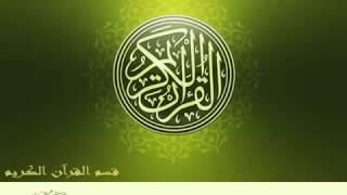 سورة الكهف - محمد صديق المنشاوي -  مجود - أصوات من السماء