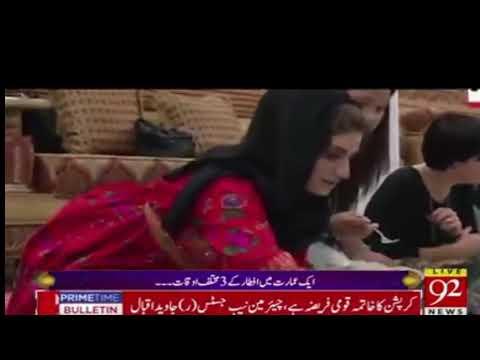 BURJ KHALIFA FAST TIMING DIFFERENT LATE IFTAR quran tv one