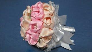 Свадебный букет своими руками из атласных лент