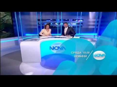 Nova TV Bulgaria - Continuity (News) - September 2011
