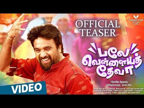Balle Vellaiya Thevaa Teaser | Mmar, Tanya, Kovai Sarala | Prakash | Darbuka Siva